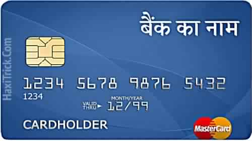 ATM Card Ka Full Form Meaning In Hindi