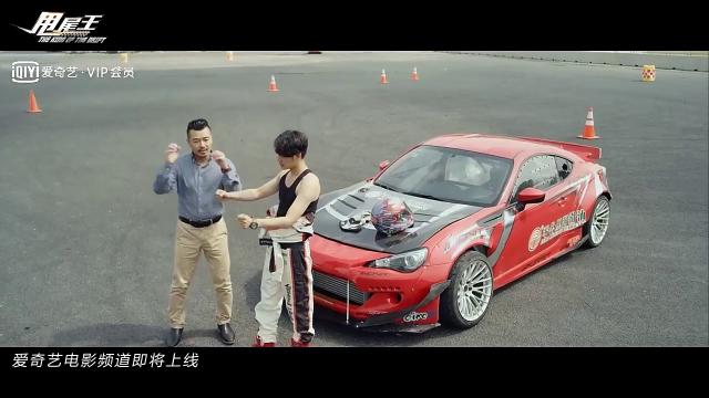 Hình ảnh phim Ông Hoàng Tốc Độ