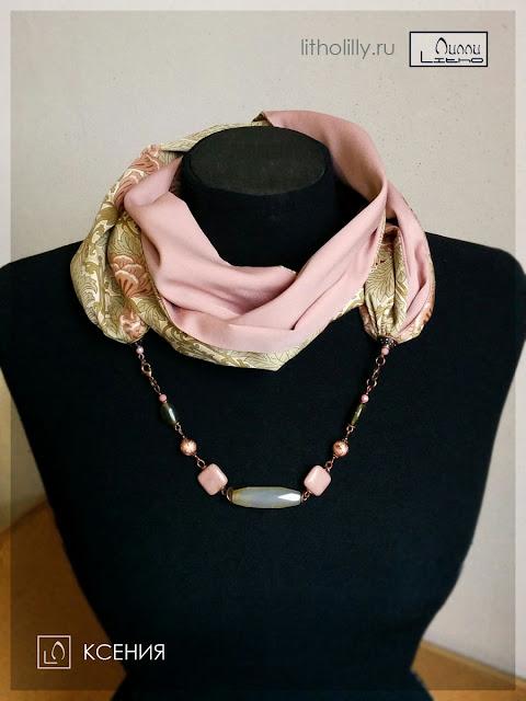 шарф-трансформер с натуральными камнями