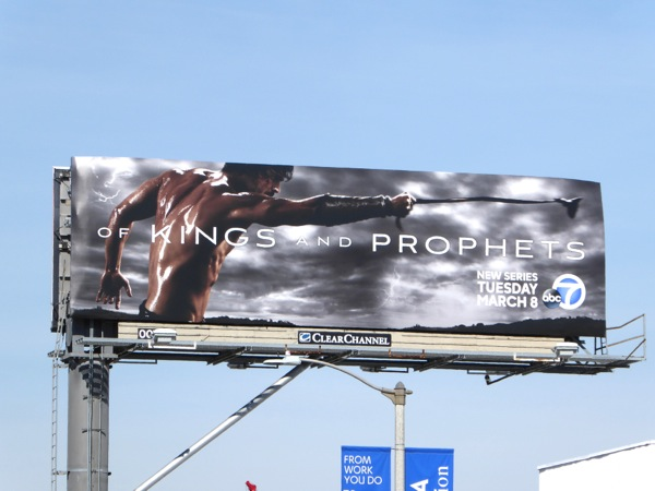 Of Kings and Prophets David slingshot billboard