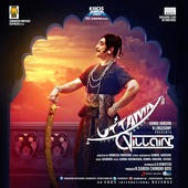 Loveaa Loveaa Uttama Villain Movie Ost Soundtrack Lyrics