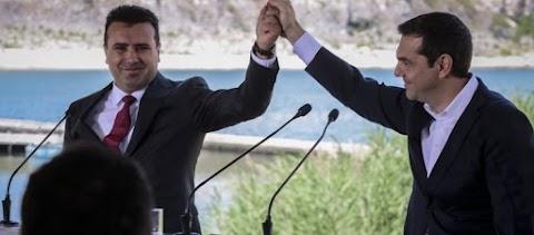 Το «τερμάτισε» ο Α.Τσίπρας: «Η Μακεδονία δεν είναι ελληνική»! - Κάποιος να του μάθει Ιστορία, επιτέλους... (βίντεο)