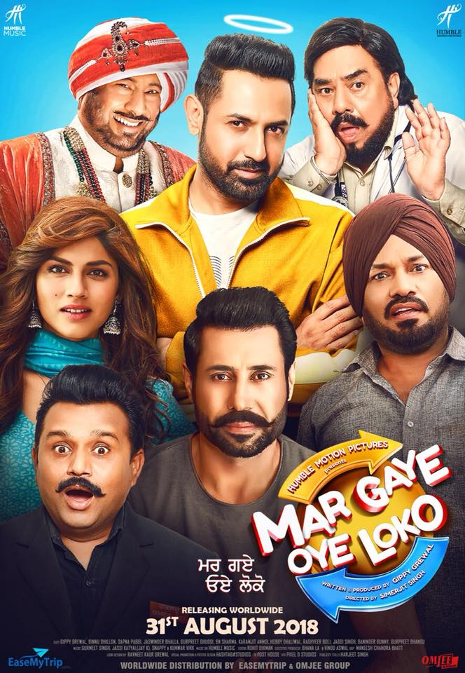 Mar Gaye Oye Loko - Gippy Grewal | Punjabi Movie Reviews