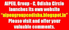Website of AIPEU, Group-C, Odisha Circle