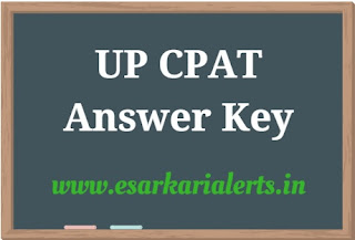 UP CPAT Answer Key 2017