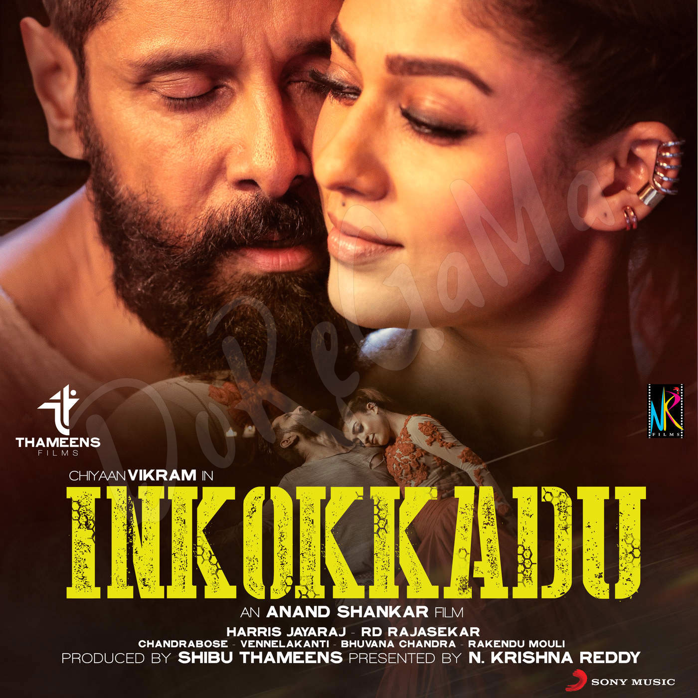 Inkokkadu-2016-CD-fRont-cover-poster-Wallpaper