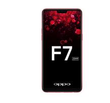 Bocoran Spesifikasi Oppo F7, Fitur Resmi Terungkap Menjelang Peluncuran 26 Maret