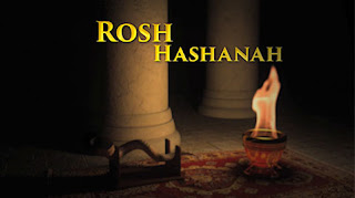 erev rosh hashanah 2016,when does rosh hashanah start,when does rosh hashanah begin