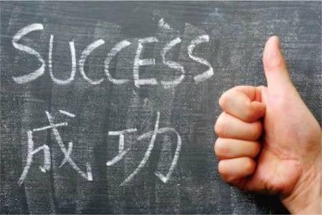 images%2B%252835%2529 Inilah Rahasia dan Kunci Sukses Memulai Usaha Ala Orang Tionghoa