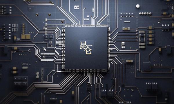 Baidu launches High-Performance AI Chip, Kunlun