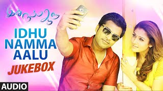 Watch Idhu Namma Aalu (2016) Full Audio Songs Mp3 Jukebox Vevo 320Kbps Video Songs With Lyrics Youtube HD Watch Online Free Download