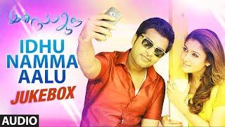 Watch Idhu Namma Aalu (2016) Full Audio Songs Mp3 Jukebox Vevo 320Kbps Video Songs With Lyrics Youtube HD Watch Online Free Download