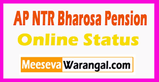 NTR Bharosa Pensions AP NTR Bharosa Pension Online Status