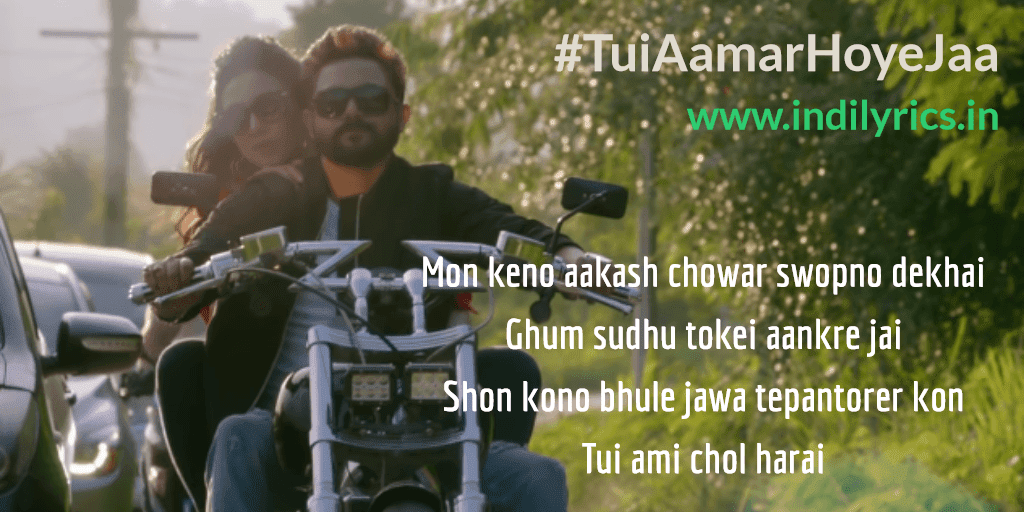 Tui Amar Hoye Jaa | Thai Curry | Bengali Song Lyrics with