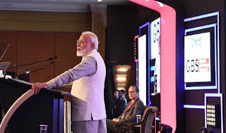 ue-to-policy-making-reforms-moving-towards-new-india-modi/