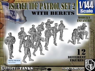 1-144 IDF BERET PATROL SET 2 picture 1