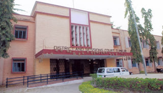 Tumkur Court Recruitment, 62 Peon, Typist and Other Posts 1