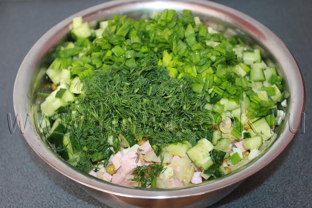 рецепт салата оливье со свежими огурцами и зеленью с пошаговыми фото