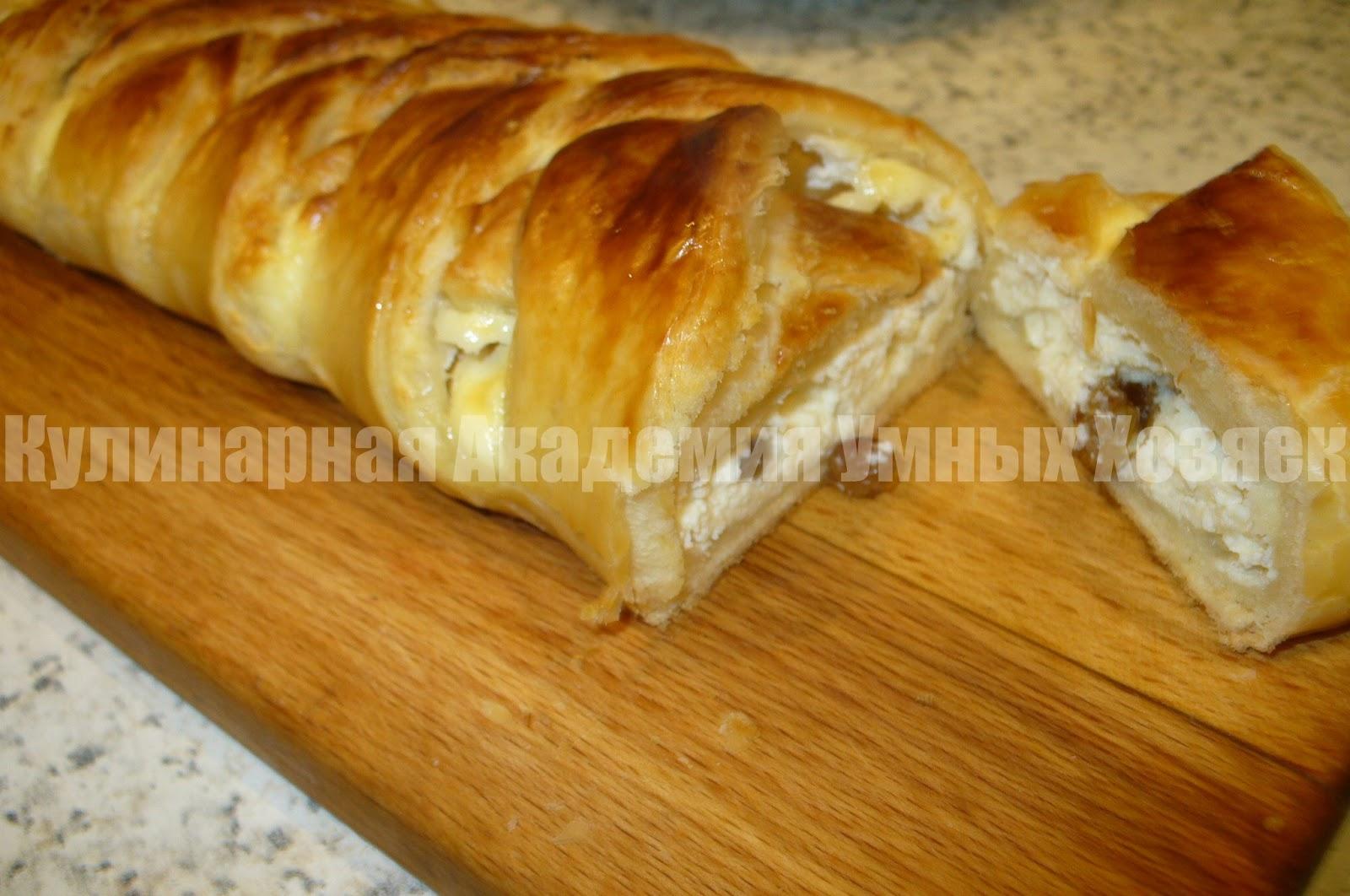 пирожки из слоеного теста с мясом в духовке пошаговый рецепт с фото