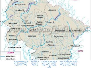 Uttarakhand Rajya Ki Pramukh Nadiyaan