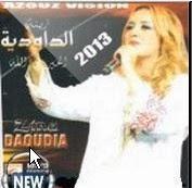 Zina Daoudia-El Khier F Allah