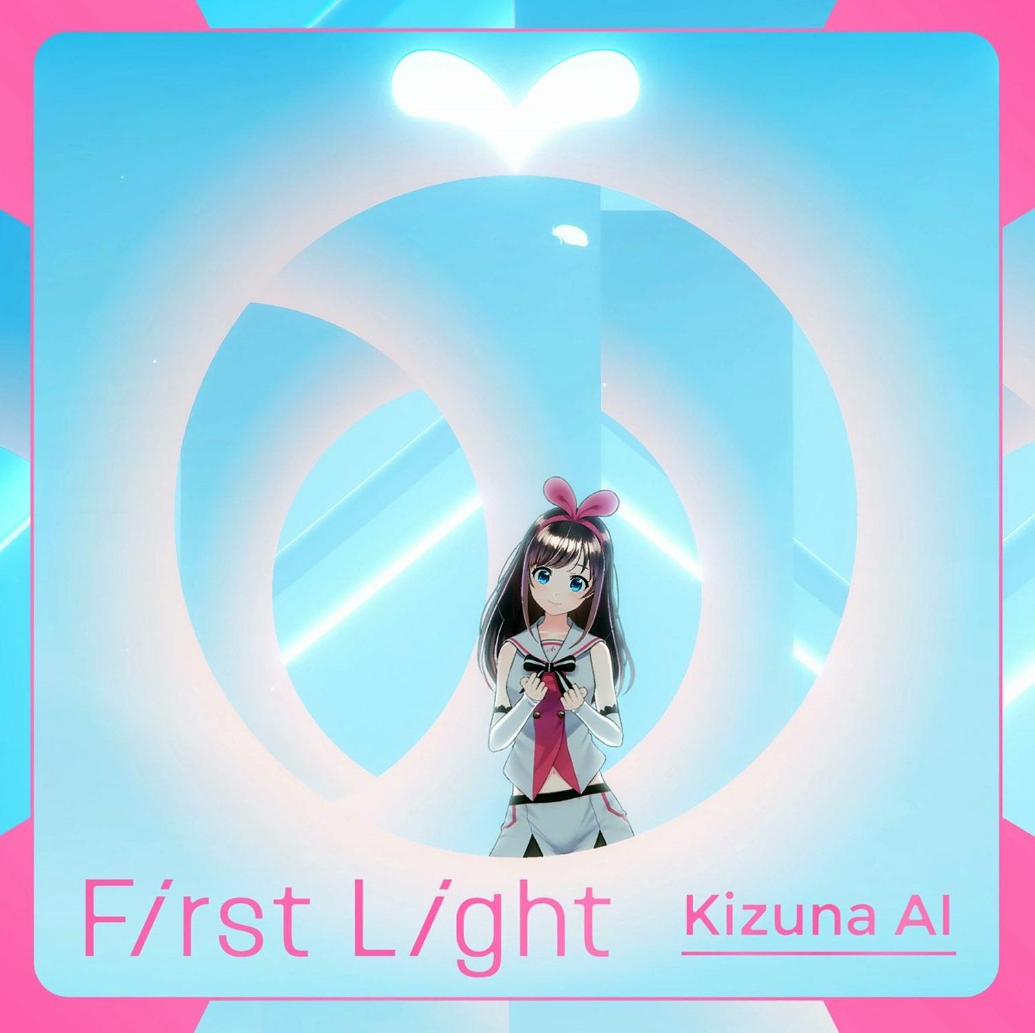 Kizuna AI - First Light