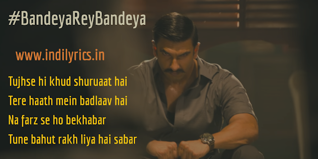 Bandeya Rey Bandeya | Arijit Singh & Asees Kaur | Simmba | Full Song Lyrics with English Translation and Real Meaning
