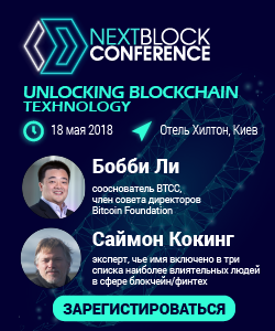 http://ru.next-block.org/