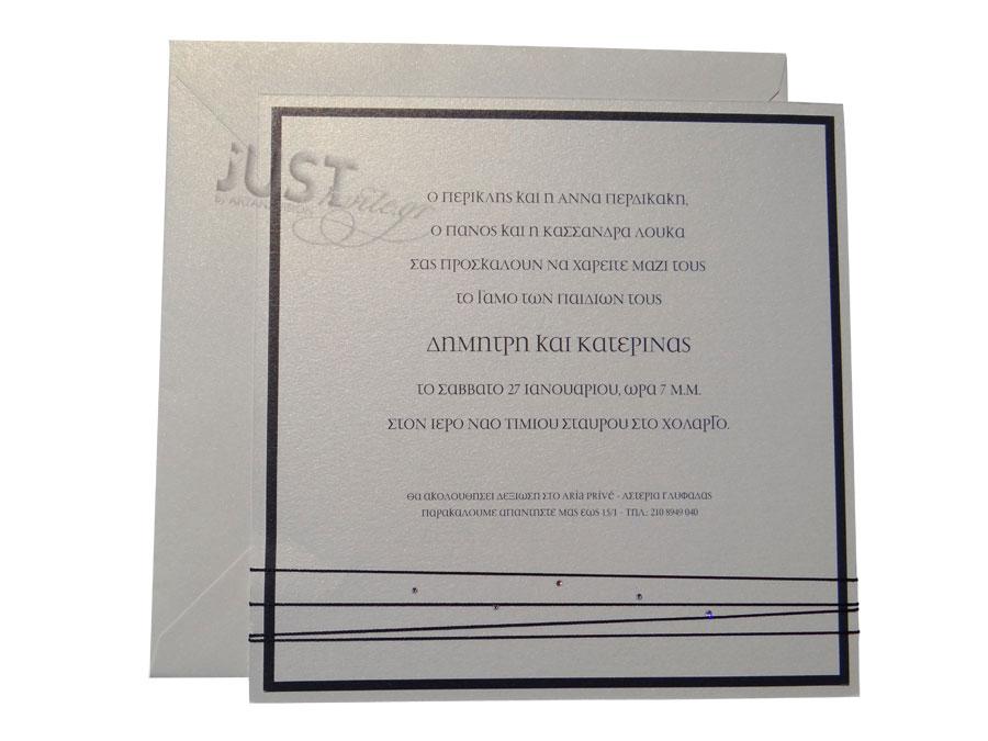 Classic wedding invitations in white-black  A1010