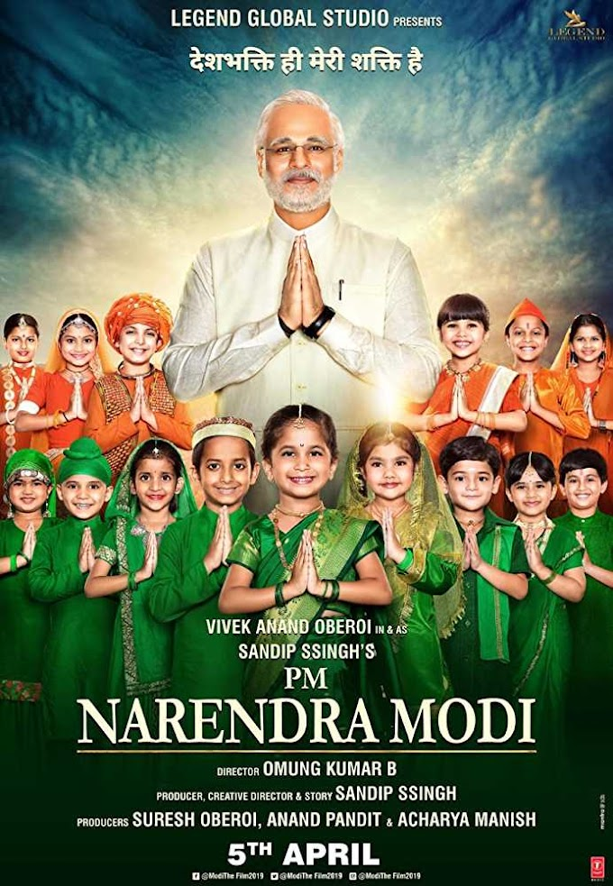 PM Narendra Modi (Hindi) Movie Ringtones for Mobile