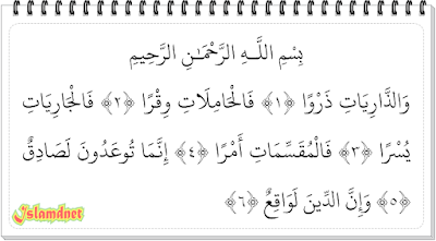 sebagaimana terdapat pada ayat pertama dari surah ini Surah Adz-Dzaariyaat Juz 26 Ayat 1-30 dan Artinya