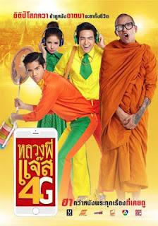 Thai Movies Luang Pee Jazz 4G (2016) Subtitle Indonesia