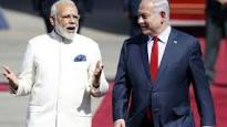 Pm Modis visit to israel