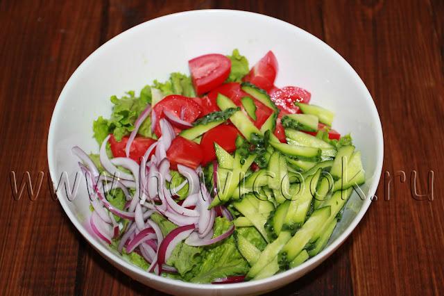 рецепт салата с овощами и зеленью с пошаговыми фото