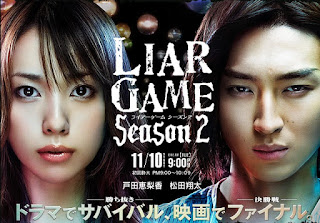 Sinopsis Liar Game 2