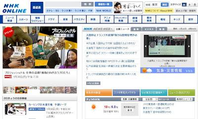 3 Situs Terbaik Belajar Bahasa Jepang