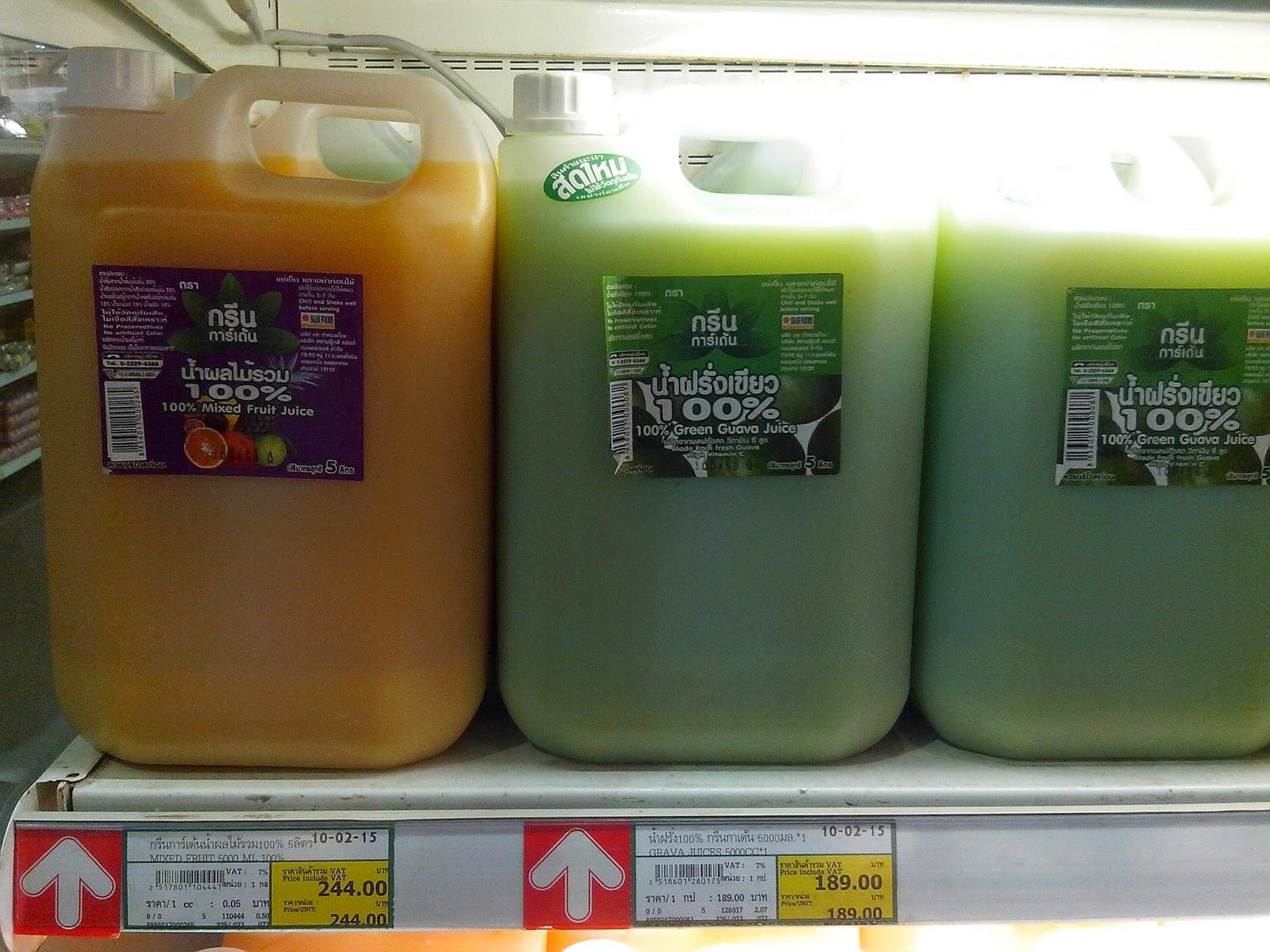 Сок оптом в 5 литровых канистрах