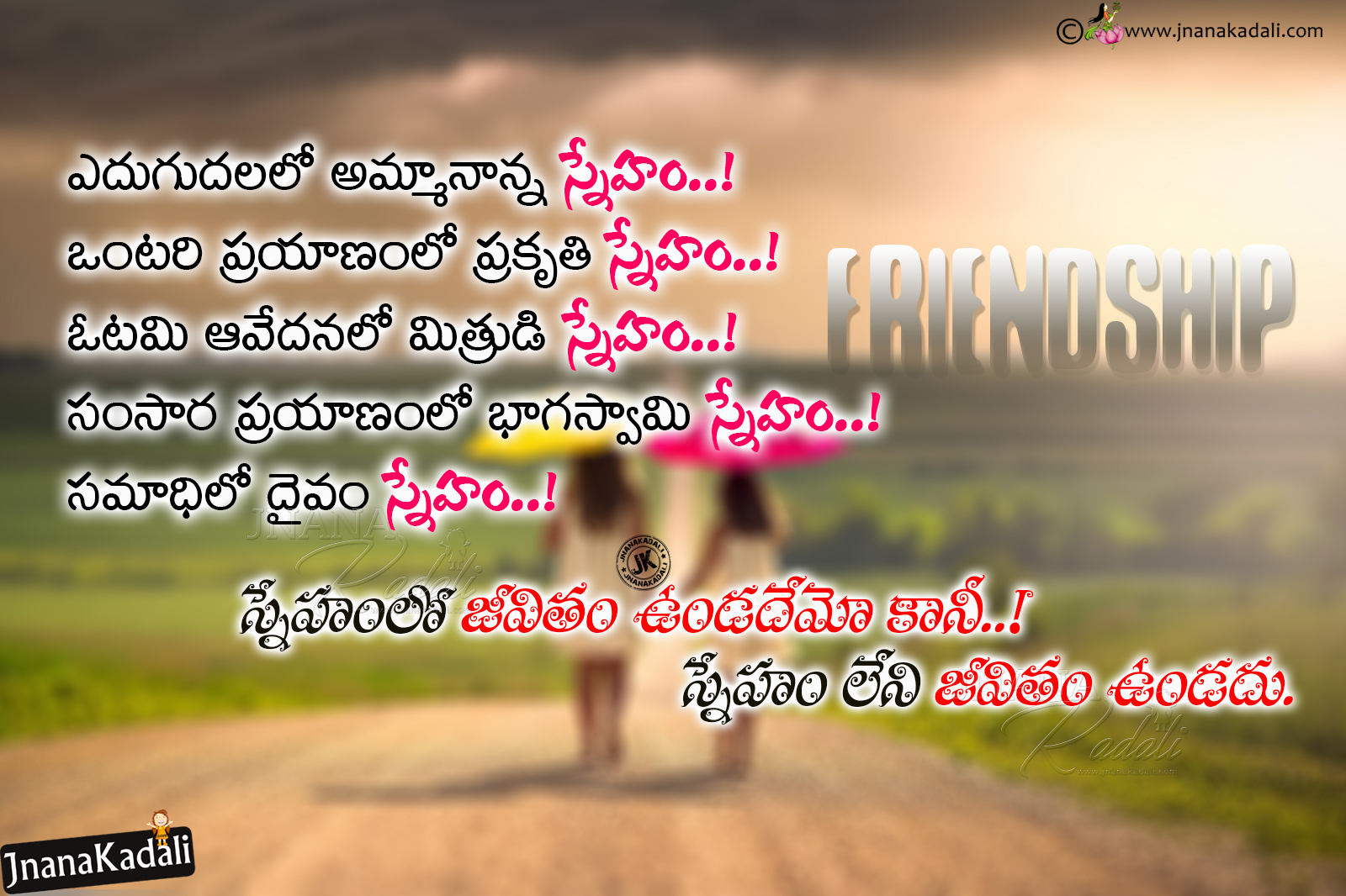 Touching Quotes About Friendship Classy Latest Best Telugu Friendship Heart Touching Quotes With Cute