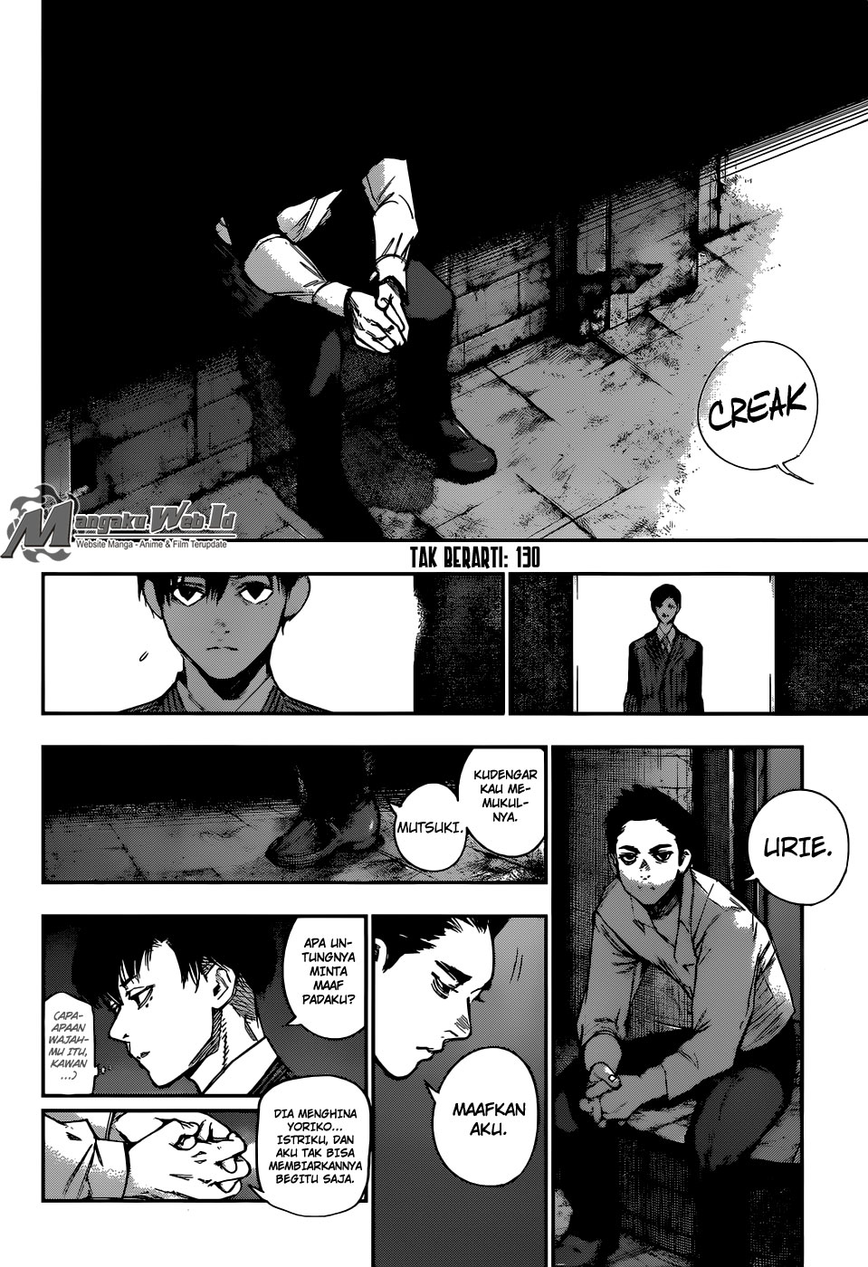 Tokyo Ghoul: Re Chapter 130-3