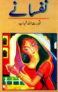 Nafsanay By Qudrat-ul-AllahShahab