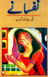 Nafsanay Urdu Short Stories By Qudrat-ul-Allah Shahab