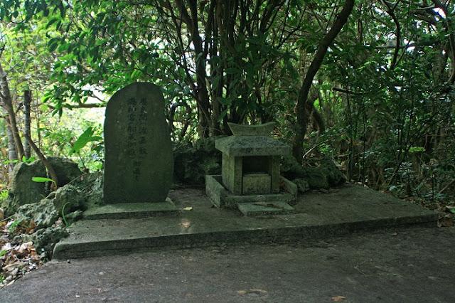 渡嘉敷グスク(渡嘉敷の嶽)の写真