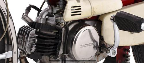 Xe Moped Honda PS50 1970 phong cách Sport