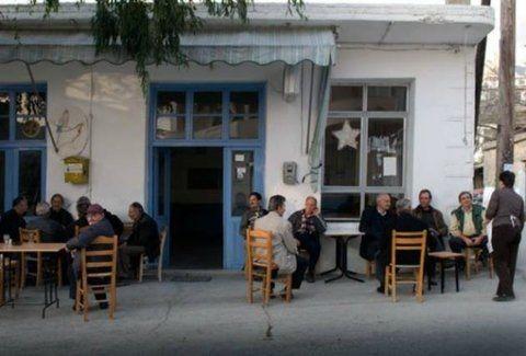 απίστευτος τιμοκατάλογος αυτού του καφενείου