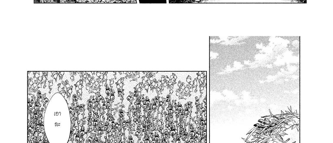 อ่านการ์ตูน Henkyou no Roukishi - Bard Loen ตอนที่ 4 หน้าที่ 68