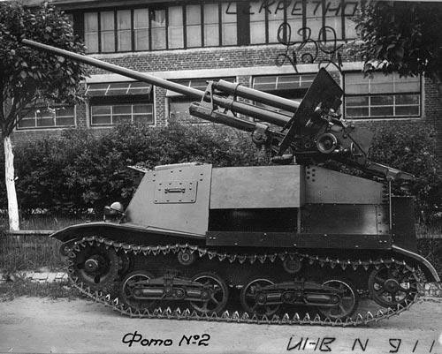 САУ-ЗИС-30-Опытный-образец-САУ-ЗИС-30,-конец-июля-1941-года
