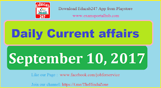 Daily Current affairs -  September 10th, 2017 for all competitive exams