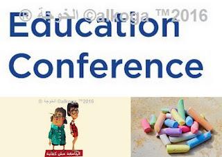 تطوير التعليم , مؤتمر التعليم,المعلمين'وزارة التربية والتعليم,لجنة التعليم, مؤتمر الحوار المجتمعى الشامل لتطوير التعليم,الحسينى محمد , الخوجة,بركة السبع