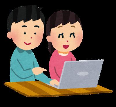 パソコンを使う男女のイラスト