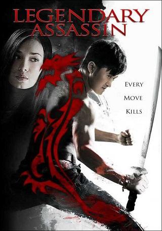 Legendary Assassin 2008 Dual Audio Hindi 300MB BluRay 480p Full Movie Download Watch Online 9xmovies Filmywap Worldfree4u